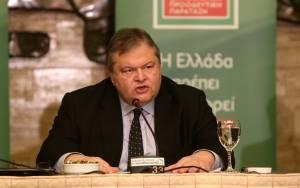Εκλογές 2015 - ΠΑΣΟΚ: Τα ονόματα των υποψηφίων βουλευτών