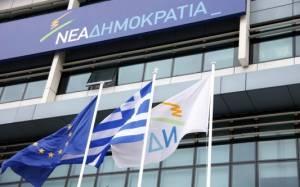 ΝΔ: Κουβέντα από τον ΣΥΡΙΖΑ για τις ύβρεις Αρβανίτη
