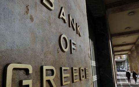 Τράπεζα της Ελλάδος: Δεν υπάρχει εκροή καταθέσεων