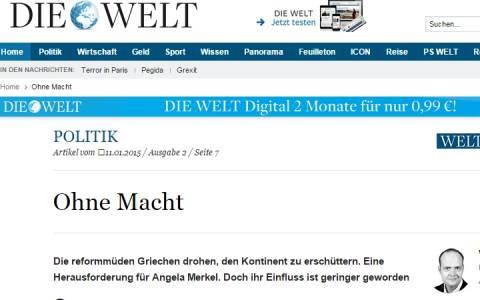 Welt: Πρόκληση για την Μέρκελ το αποτέλεσμα των ελληνικών εκλογών