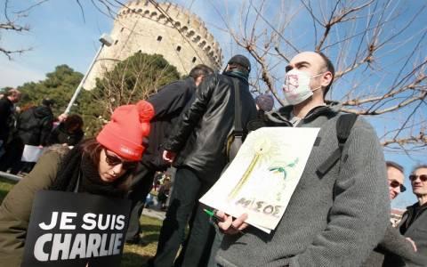 Θεσσαλονίκη: Συγκέντρωση με το σύνθημα «Je suis charlie» (Pics)
