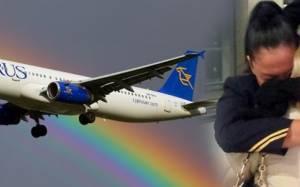 Κυπριακές Αερογραμμές - Τις έκλεισε μεθοδευμένα ο Αναστασιάδης