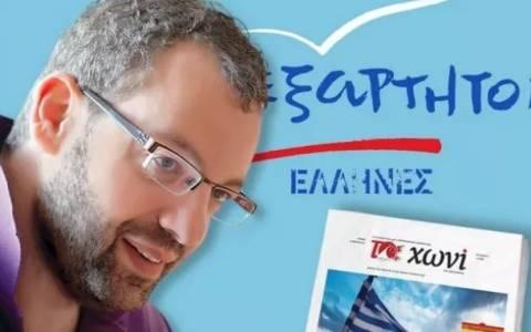 Εκλογές 2015 - Γιώργος Χριστοφορίδης: 100 λόγοι για να ψηφίσετε αντιμνημονιακά