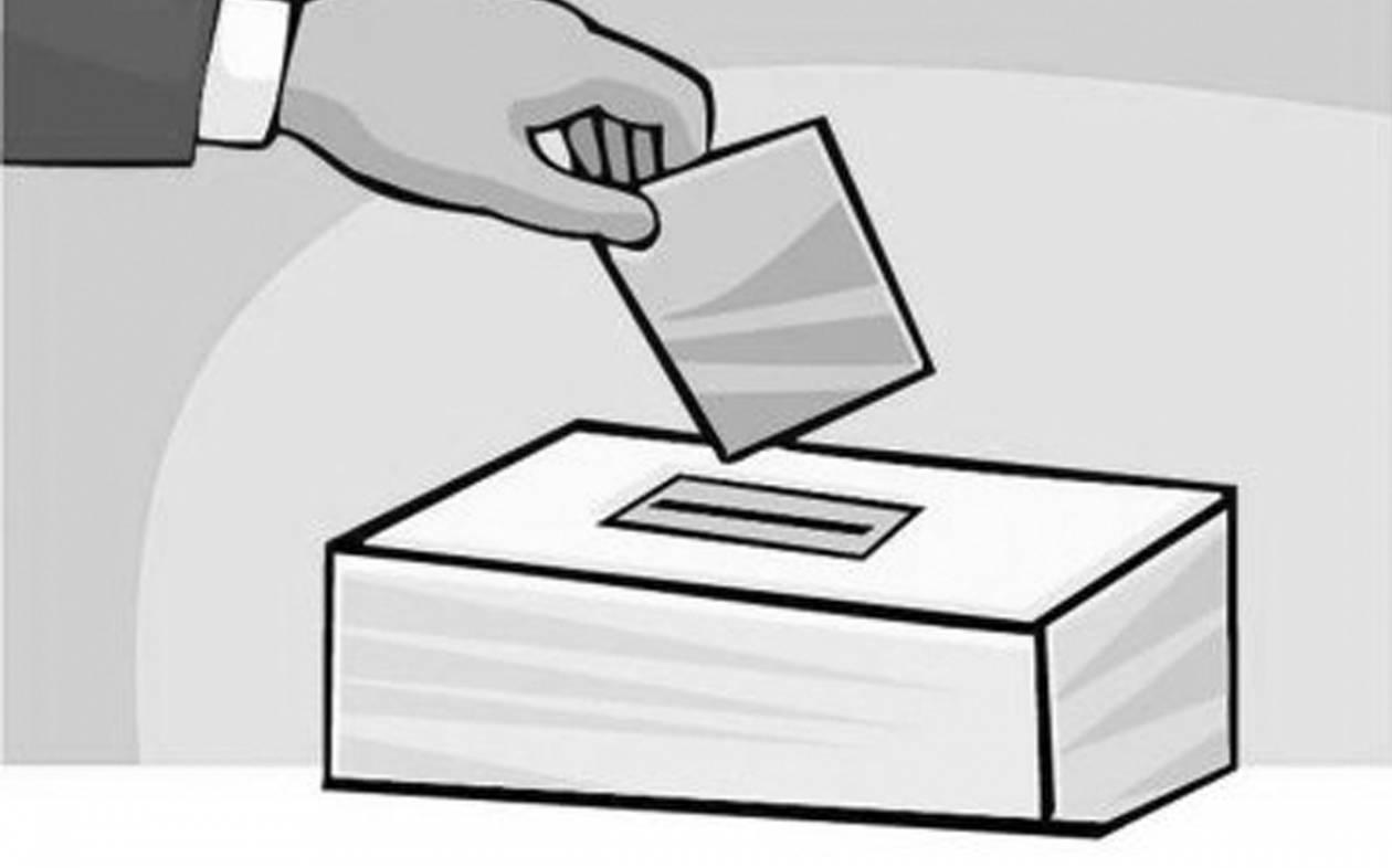 Πού ψηφίζω - Κάνε κλικ και βρες το εκλογικό τμήμα σου