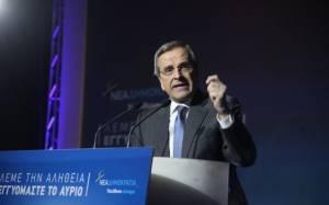 Ντοκουμέντο: Δείτε πόσο... αυθόρμητα χειροκροτούν τον Σαμαρά στις ομιλίες του (pic)