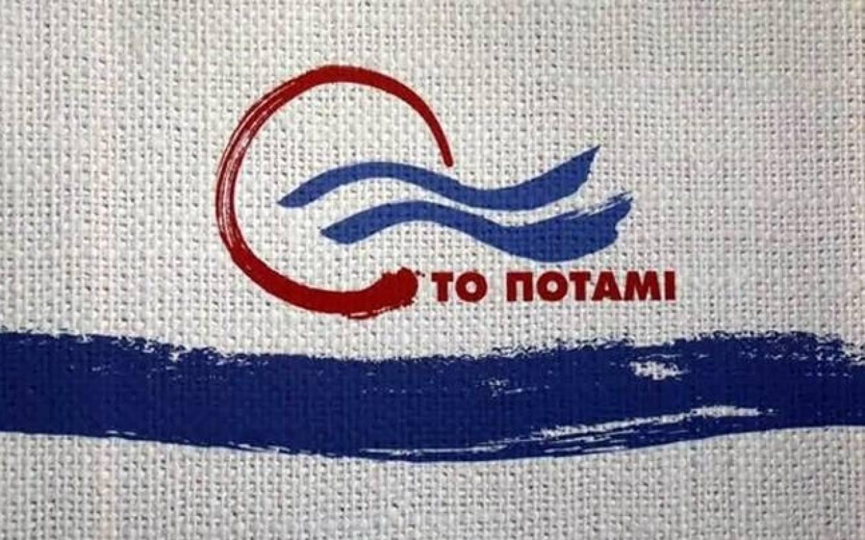 Εκλογές 2015 - Ποτάμι: Αυτό είναι το ψηφοδέλτιο Επικρατείας του κόμματος