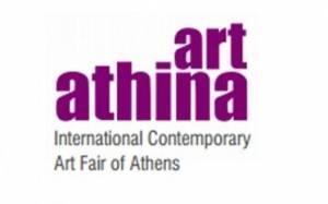Εκθέσεις της Art Athina στον Διεθνή Αερολιμένα Αθηνών