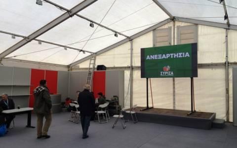 Εκλογές 2015: Το πρώτο εκλογικό κέντρο του ΣΥΡΙΖΑ στην Αθήνα (Pics)