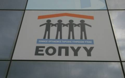 Σε νέα γραφεία οι 300 εργαζόμενοι του ΕΟΠΥΥ