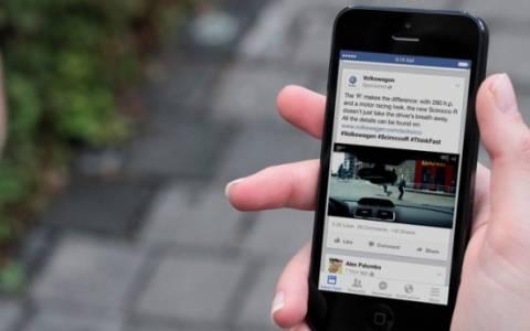 Facebook: «Η νέα παγκόσμια γλώσσα είναι τα βίντεο και οι φωτογραφίες»