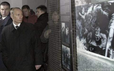 Απουσία Πούτιν από τις εκδηλώσεις για το Άουσβιτς