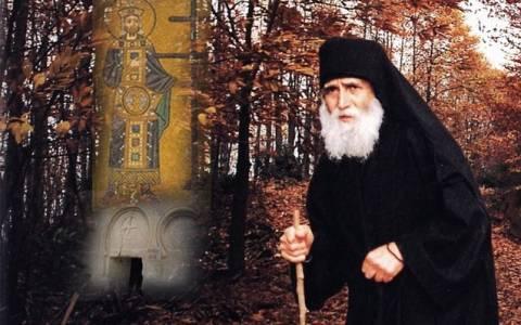 Στο Αγιολόγιο της Εκκλησίας ο Γέρoντας Παΐσιος