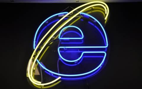 «Αχίλλειος πτέρνα» για τα Windows o Internet Explorer
