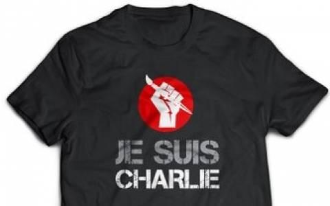 Όλοι θέλουν να γίνουν... Je suis Charlie