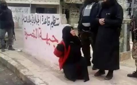 Συρία: Τζιχαντιστές εκτέλεσαν γυναίκα κατηγορούμενη για μοιχεία (video)