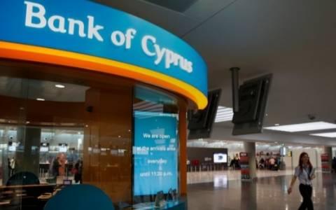 Ως τα τέλη Ιουνίου το σύστημα τραπεζικών εγγυήσεων της Κύπρου