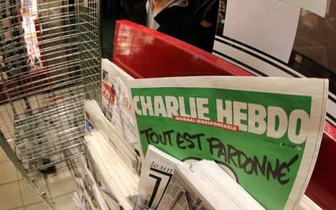 Αίγυπτος: Επικρίσεις από μουσουλμάνους ηγέτες για το νέο εξώφυλλο του Charlie Hebdo