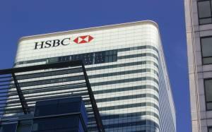 Μικρό το ενδεχόμενο grexit λέει και η HSBC