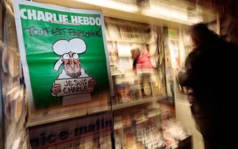 Τουρκία: Μη προσβάσιμα τα σάιτ που δημοσιεύουν τα σκίτσα του Μωάμεθ