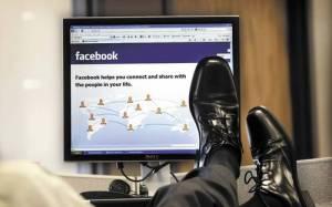 Ξεκίνησε πιλοτικά το «Facebook at work»
