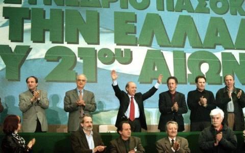 Αποτελέσματα εκλογών: Οι εθνικές εκλογές 1996
