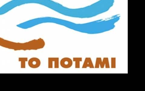Το Ποτάμι: Ποιες είναι οι «κόκκινες γραμμές» για κυβέρνηση συνεργασίας
