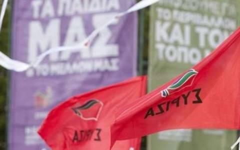 Εκλογές 2015 - Τα σποτ του ΣΥΡΙΖΑ για συνταξιούχους, ΕΝΦΙΑ και πλειστηριασμούς