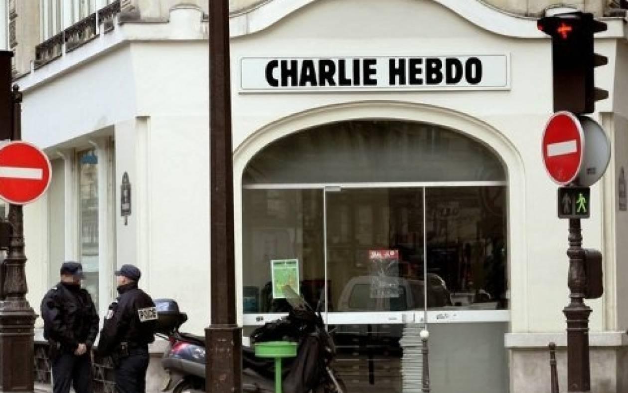 Οι Γάλλοι αποχαιρέτησαν πέντε από τα θύματα του Charlie Hebdo (pics)