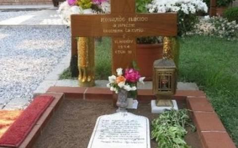 Aγρυπνία στον τάφο του Αγίου Παΐσιου