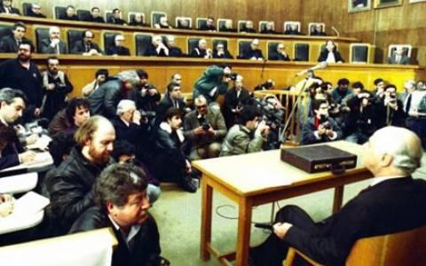 Σαν σήμερα το 1992 αθωώνεται ο Αν. Παπανδρέου από το Ειδικό Δικαστήριο