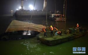 Κίνα: 20 αγνοούμενοι από βύθιση ρυμουλκού σκάφους σε ποταμό