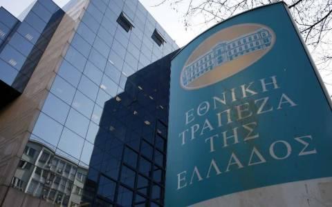 Εθνική Τράπεζα: Δεν προσέφυγε ούτε θα προσφύγει στον ELA