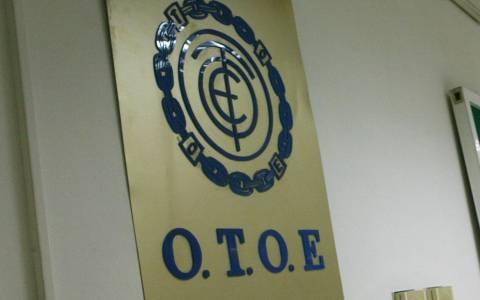 ΟΤΟΕ: «Μην τραυματίζετε την εμπιστοσύνη στο τραπεζικό σύστημα»