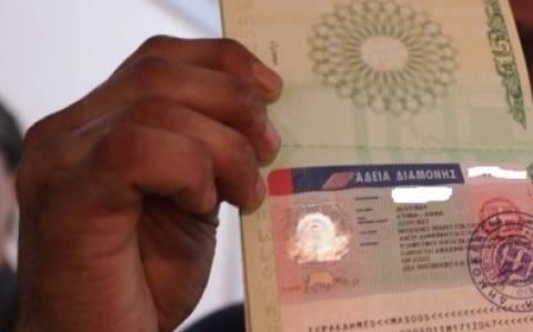 Ποινές σε υπάλληλους δήμων και Περιφέρειας για παράνομες άδειες παραμονής