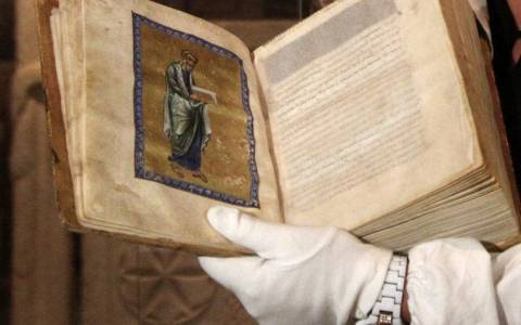 Επιστροφή ανεκτίμητης αξίας βυζαντινού χειρογράφου στην Ελλάδα από τις ΗΠΑ
