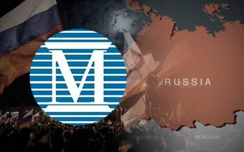 Ο οίκος Moody's υποβάθμισε σε «Baa3» την οικονομία της Ρωσίας