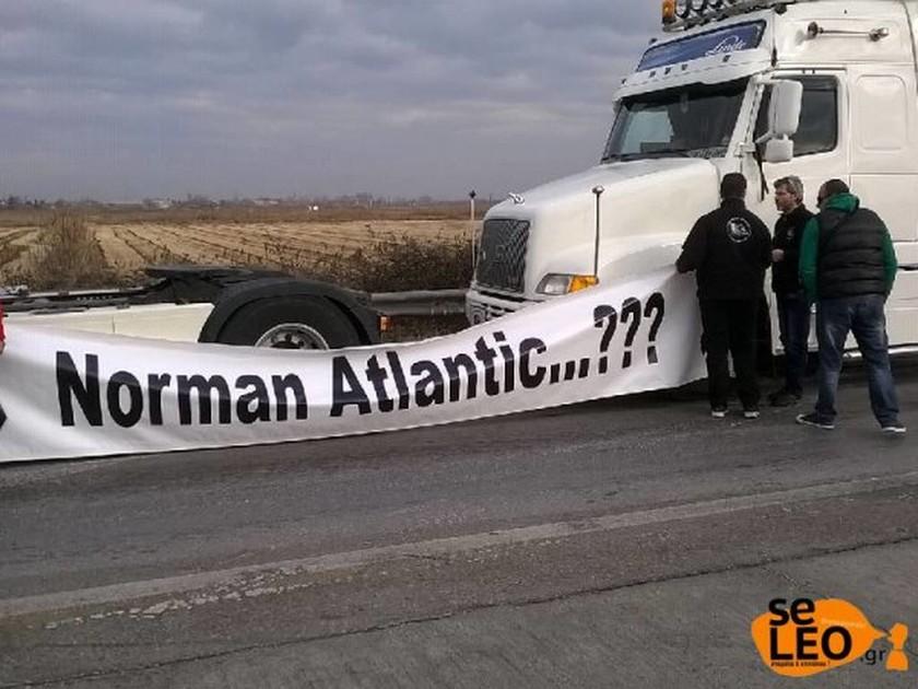 Νόρμαν Ατλάντικ: Πορεία φορτηγών στη μνήμη των θυμάτων