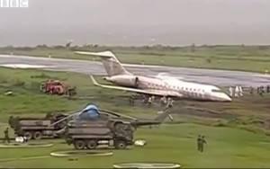Φιλιππίνες: Εκτός διαδρόμου αεροσκάφος με αξιωματούχους της κυβέρνησης