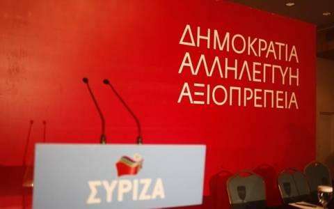 ΣΥΡΙΖΑ: Η ΝΔ να φτιάξει σποτ για τον υποψήφιο βουλευτή της όπως και με τη Ραχήλ
