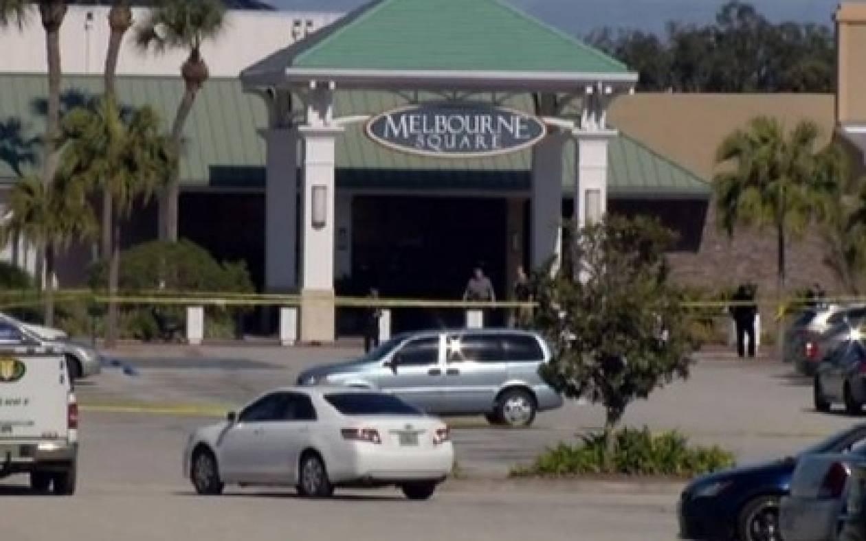 Ένοπλος άνοιξε πυρ σε εμπορικό της Φλόριντα - Δύο νεκροί (pics)
