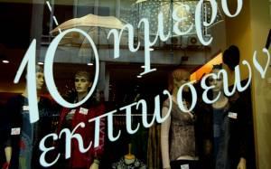 Διαμαρτυρία στη Θεσσαλονίκη για τα ανοιχτά καταστήματα