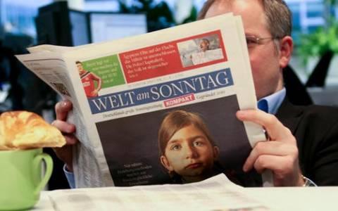 Γερμανία: Η Ελλάδα είναι σήμερα λιγότερο ικανή να πληρώσει τα χρέη της
