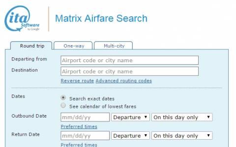 Το site για φθηνά αεροπορικά εισιτήρια