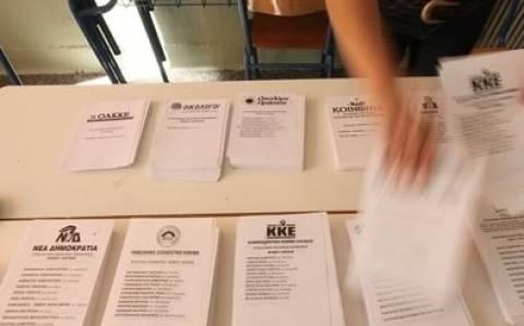Εκλογές 2015: Οι σταυροί προτίμησης ανά εκλογική περιφέρεια (ΠΙΝΑΚΑΣ)