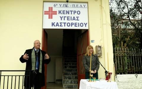 Ο Λεωνίδας Γρηγοράκος στα εγκαίνια του Κέντρου Υγείας Καστορείου