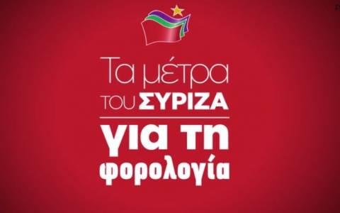 Νέο σποτ του ΣΥΡΙΖΑ για τη φορολογία (vid)