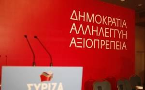Εκλογές: Ο ΣΥΡΙΖΑ κατηγορεί τον Σαμαρά για διαρροή «ρεπορτάζ» περί Grexit