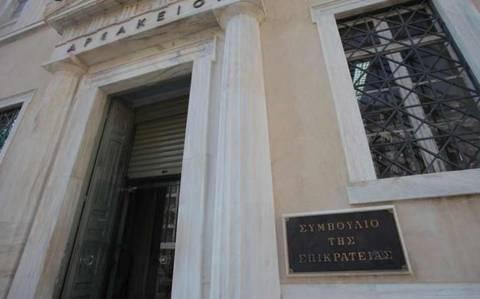 ΣτΕ: Συνταγματική η επιβολή του Φόρου Ακίνητης Περιουσίας