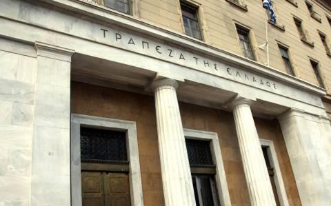 Η Τράπεζα της Ελλάδας δεν είναι... ελληνική - Αποκαλυπτικό βίντεο