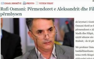 Πρ. Δήμαρχος Σκοπίων:«Δημιουργούμε προκλήσεις κλέβοντας την ελληνική ιστορία»